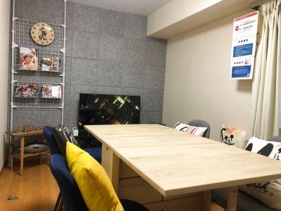 JK Room 新宿三丁目