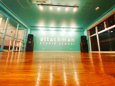 アタッチマンスタジオ
