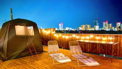 【完全プライベート】貸し切り屋上テラス、テントサウナ、BBQ等 - りこぴんスペース
