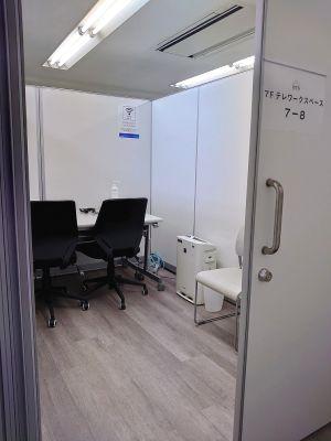 BTSオフィス