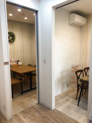 絆JAPANミーティング室