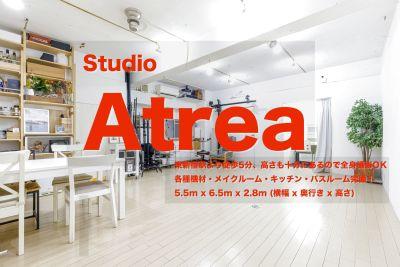 スタジオ アトレア