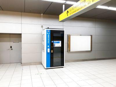 テレキューブ つくばエクスプレス 秋葉原駅改札外