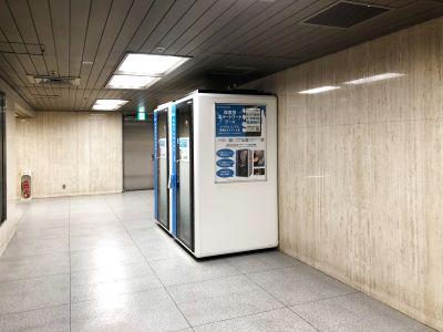テレキューブ 東京流通センター