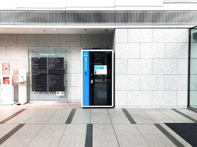 テレキューブ 新宿フロントタワー