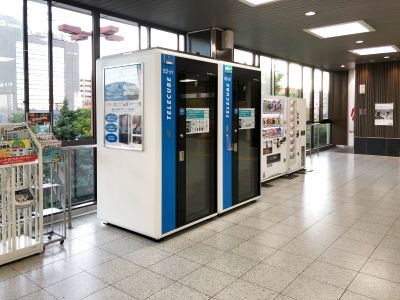 テレキューブ 京成幕張本郷駅