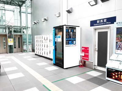 テレキューブ 名古屋鉄道 名鉄岐阜駅 2F改札外