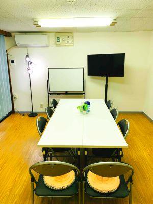 ゼロ会議室