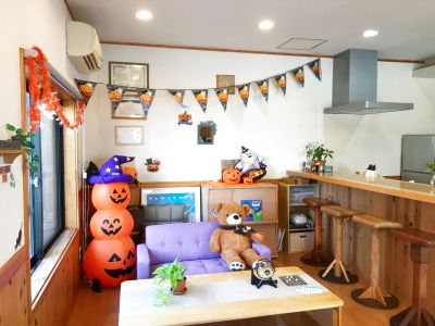 Cozy-Room