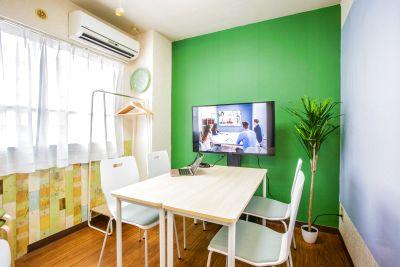 会議室「GreenAce2」