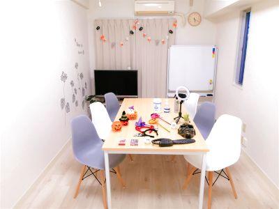 レンタル会議室 西新宿