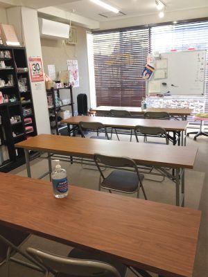 めぐみ会議室