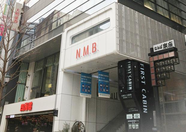 大阪会議室 難波御堂筋ホール ホール10(10階)の外観の写真