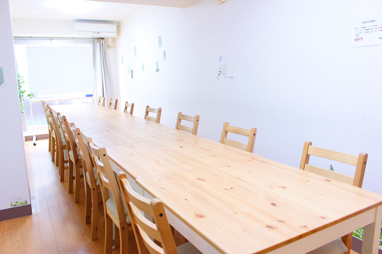 FRIENDSⅡ 会議室、撮影、ボードゲームの室内の写真