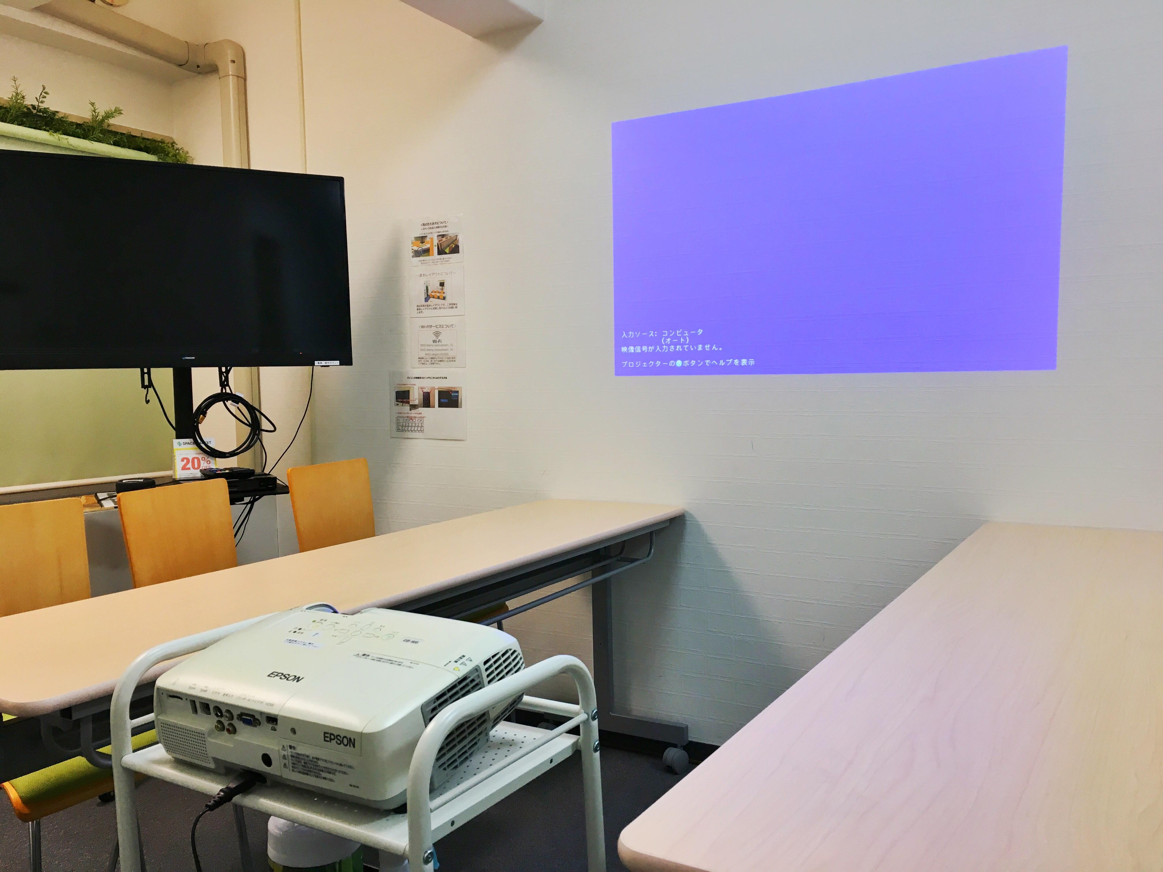 プロジェクター射影場所はこちらの壁を推奨。備え付けワゴンを利用下さい - お気軽会議室 リバティ淀屋橋 梅田から1駅/カタン導入♬の室内の写真