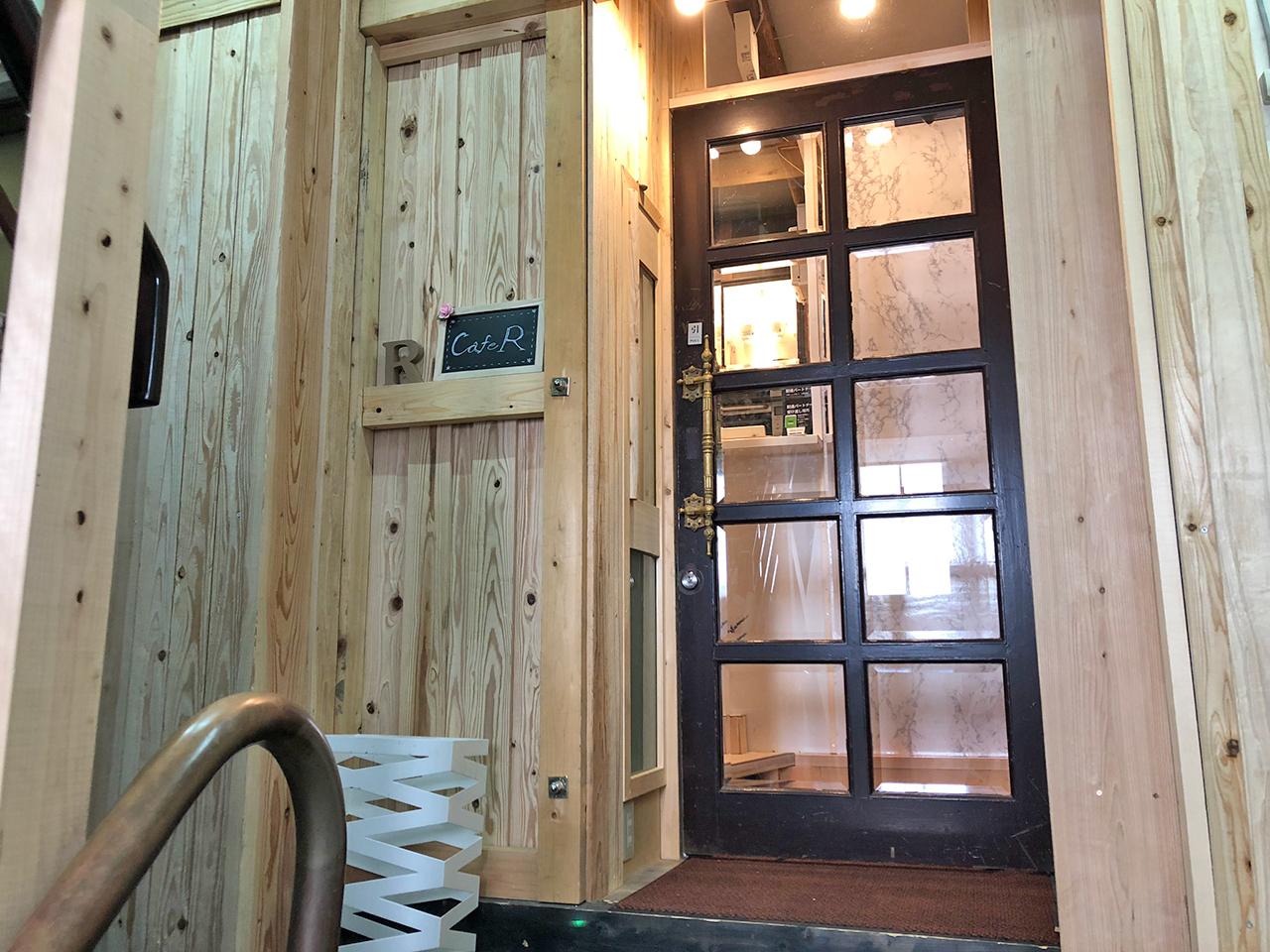 Cafe R カフェスペースの入口の写真