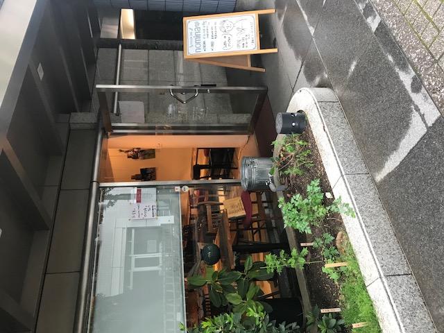 発酵するカフェ麹中・nomina レンタルスペースの入口の写真