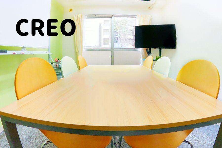 貸会議室クレオ芝大門 直前予約可!換気のできる完全個室の室内の写真