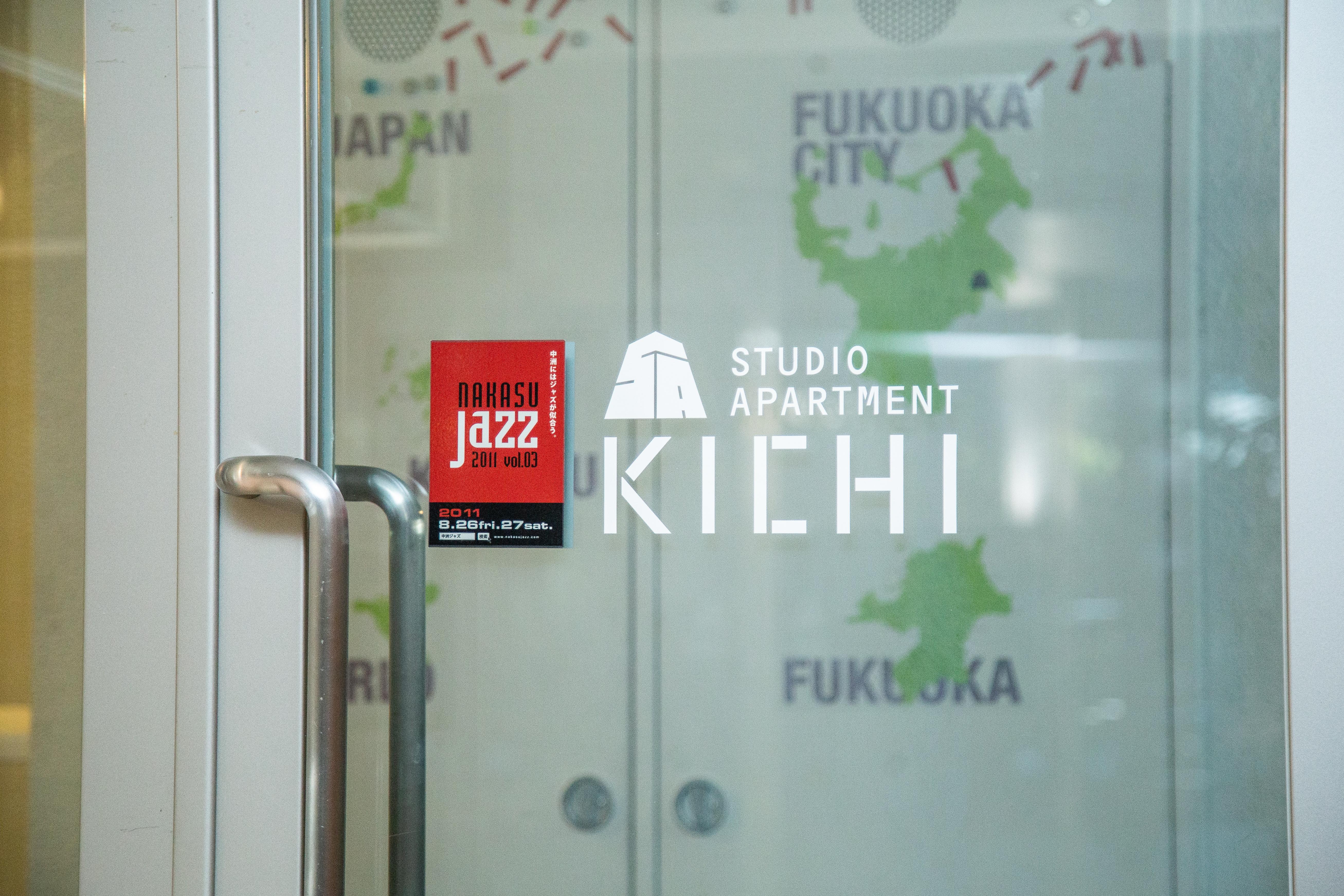 スタジオアパートメントKICHI Booth3の入口の写真
