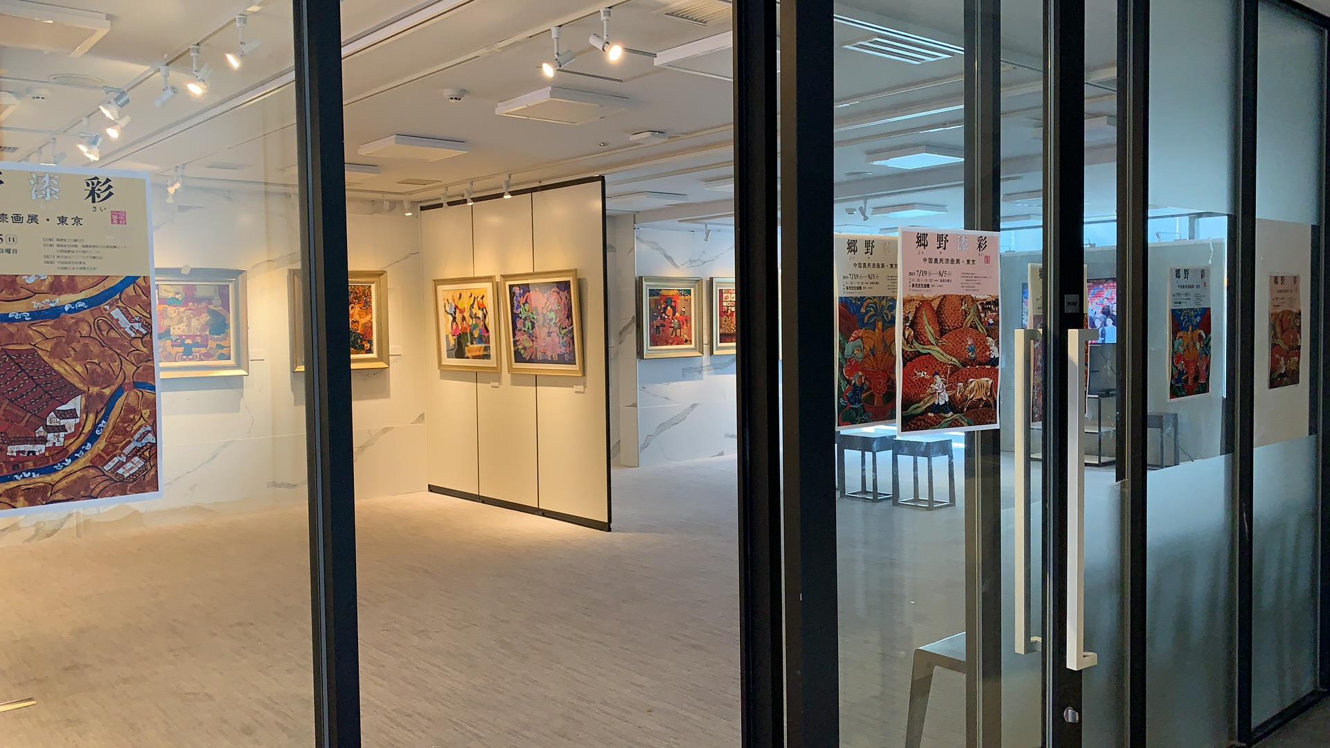 多元文化会館 公演ホール・スタジオの室内の写真