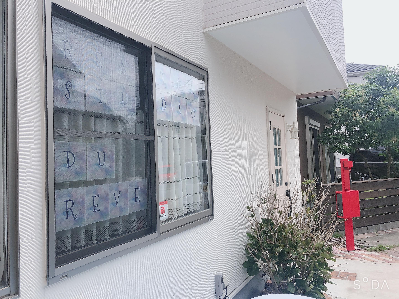 レンタルスタジオドゥレーヴ レンタルスタジオの入口の写真