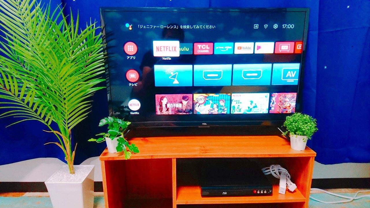 32型AndoridTV、Blu-rayプレイヤー - Sky 日本橋の室内の写真