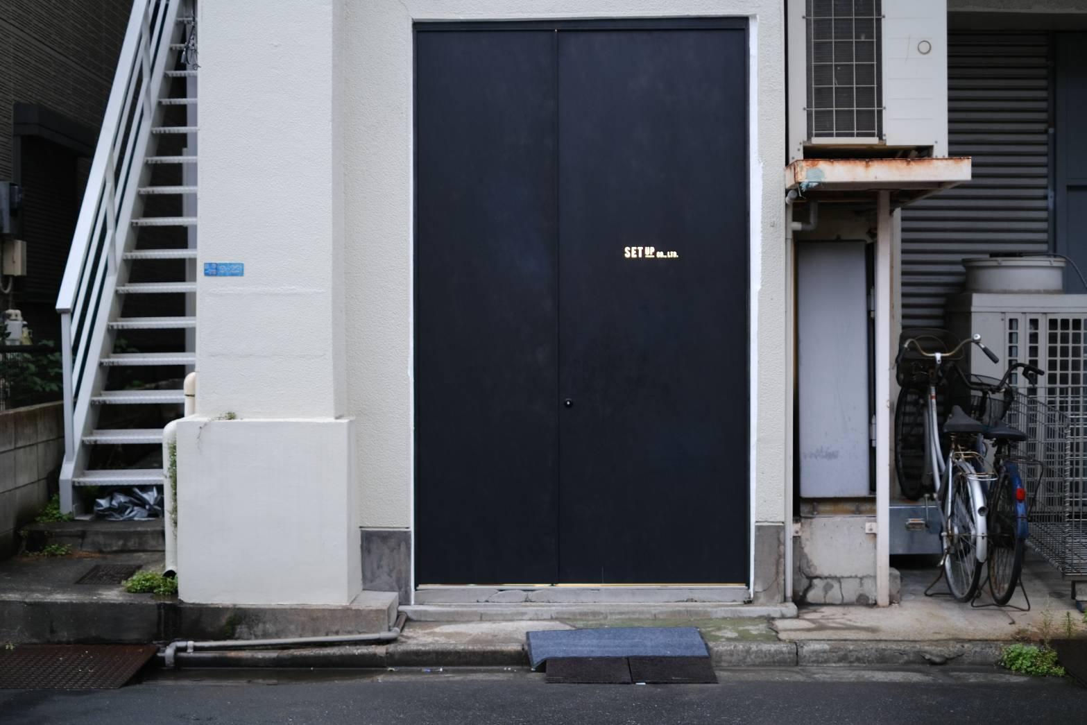 Cafe Pak-pon 多目的スペースの入口の写真