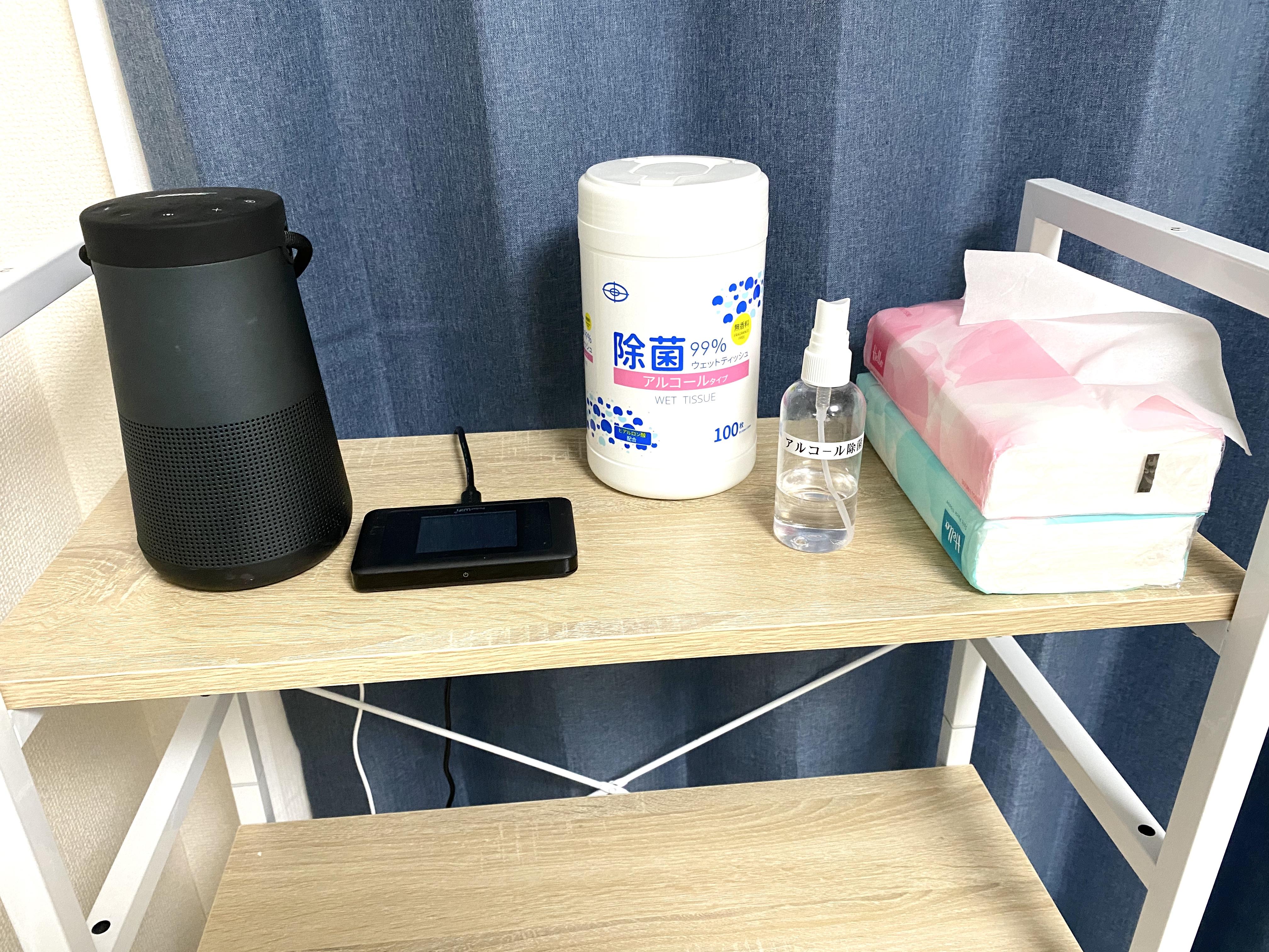 BOSE製Bluetoothスピーカー/モバイルWi-Fi完備 - ダンススタジオ 学生応援【格安】ダンススタジオの設備の写真