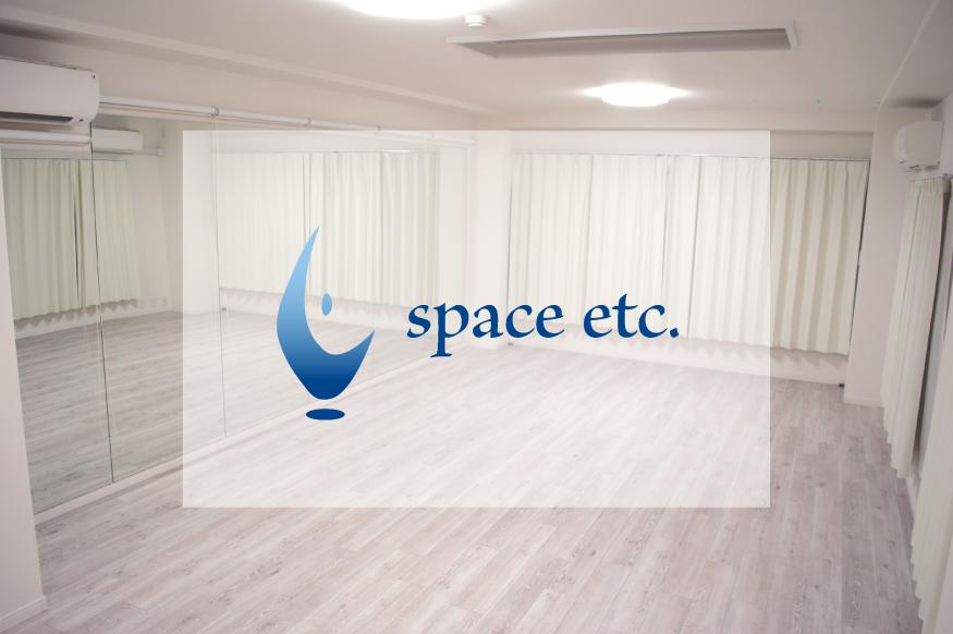 使い方はetc. 自由自在にカスタマイズ - space etc. レンタルスタジオの室内の写真