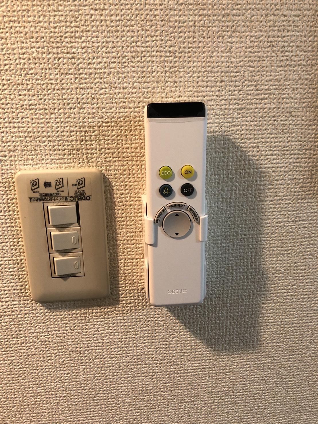 調光できる照明 - 格安 レンタルオフィス 均一料金!の室内の写真
