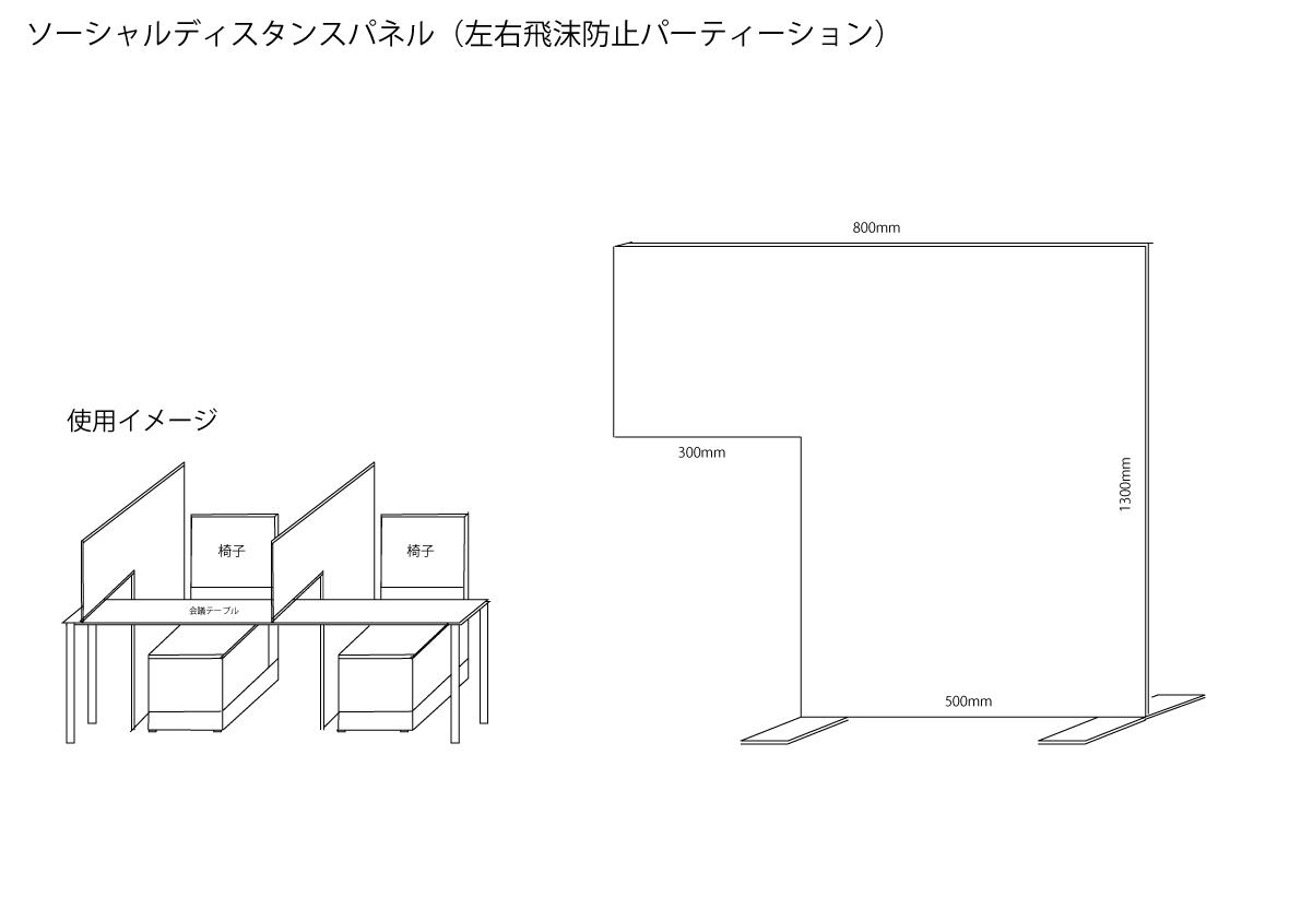 札幌コンファレンスホール 札幌Conference Bの設備の写真