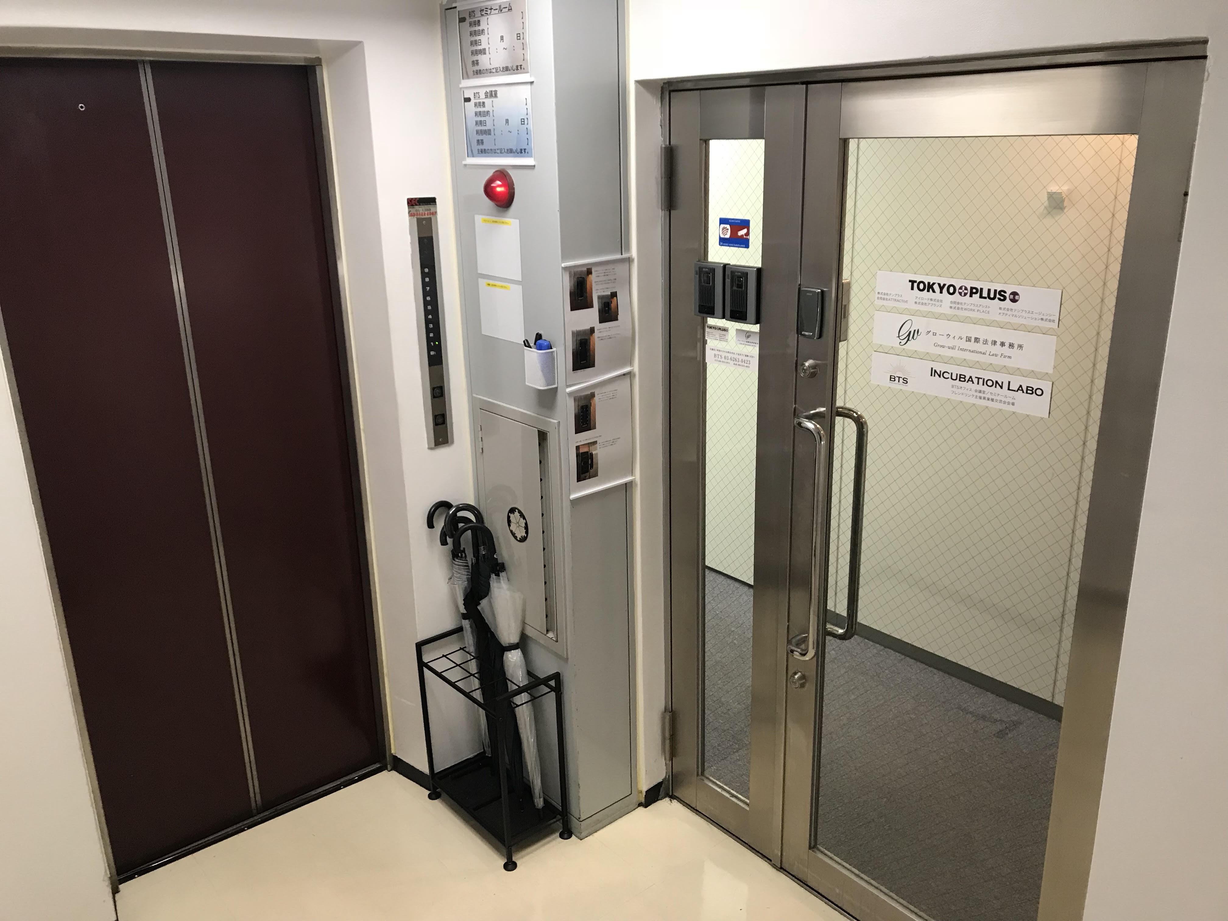 BTSオフィス 7階 テレワークスペース7-9の入口の写真