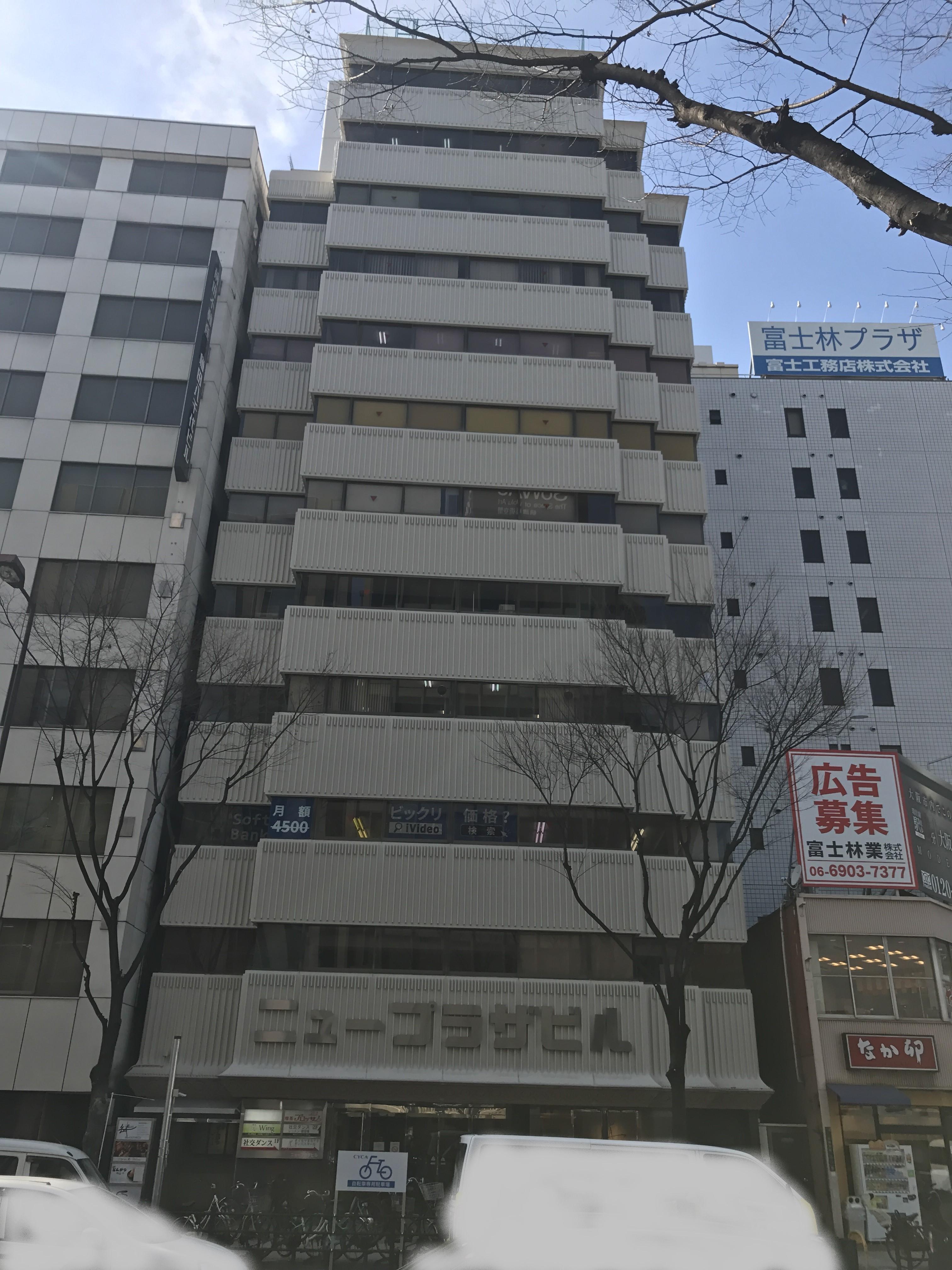 ニュープラザビル7階701号室(株式会社こころソリューション) 多目的スペースの外観の写真