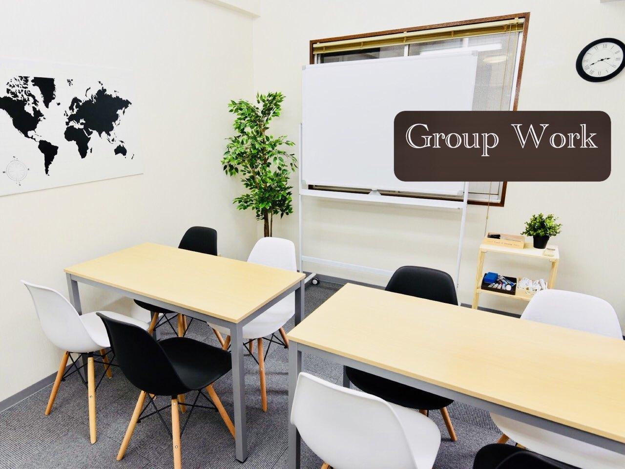 エキチカ会議室ナチュラル 貸し会議室の室内の写真