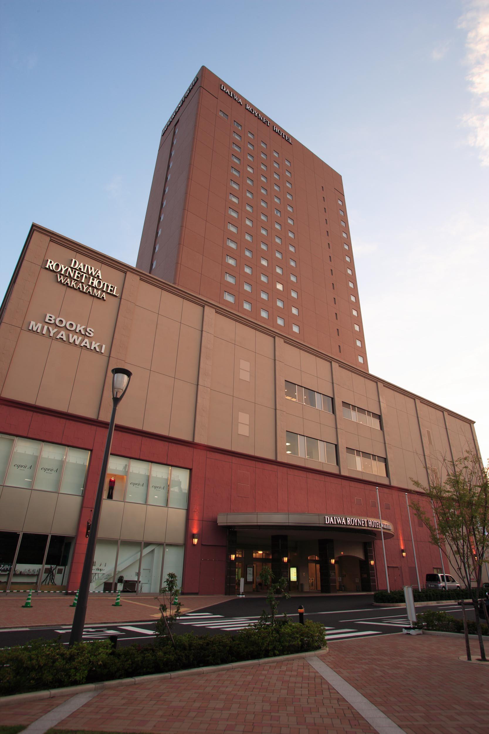 ダイワロイネットホテル和歌山 ボールルーム(シアター)の外観の写真