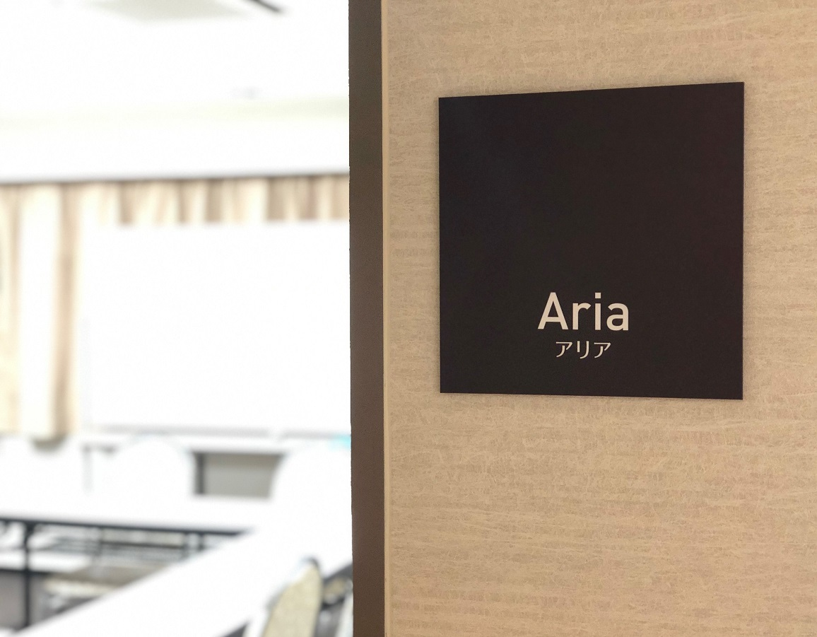 ホテルコンソルト新大阪 アリア20㎡の室内の写真
