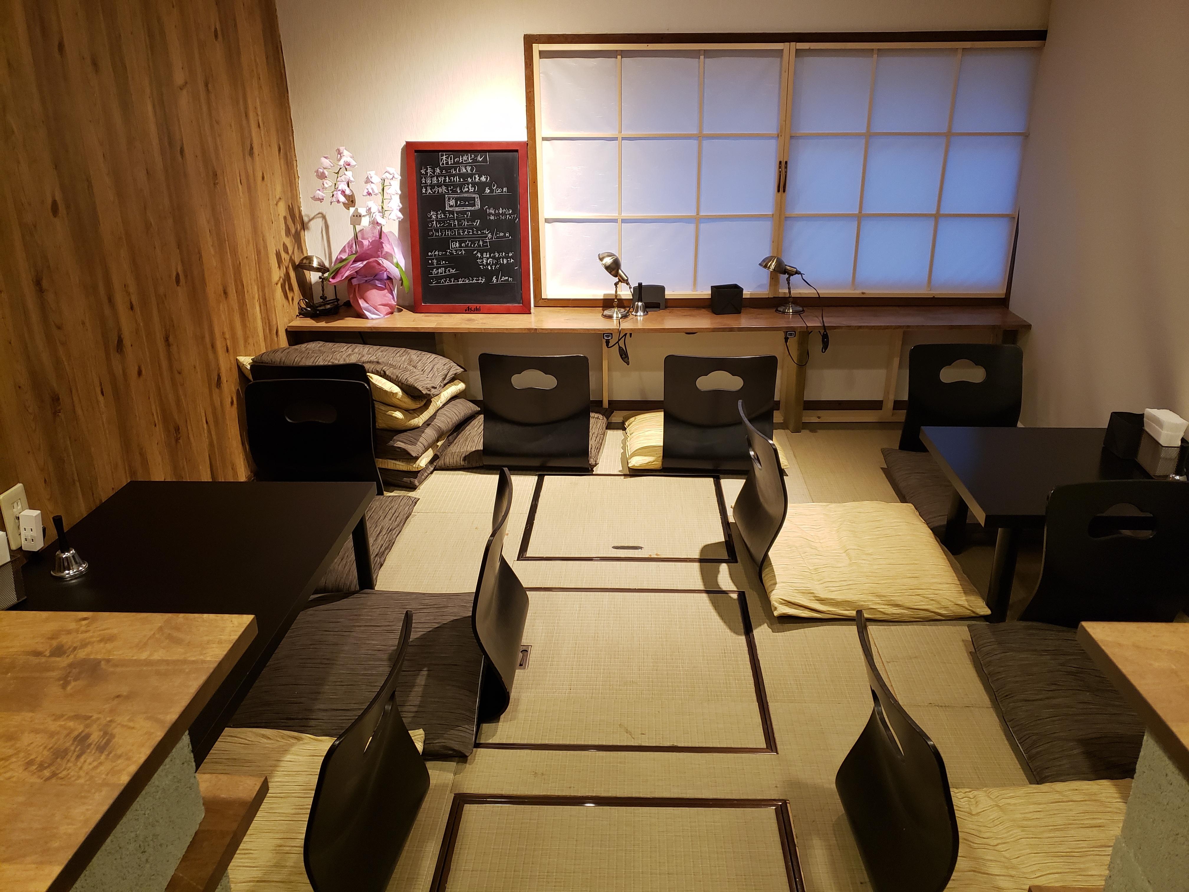古民家BAR 書斎の室内の写真