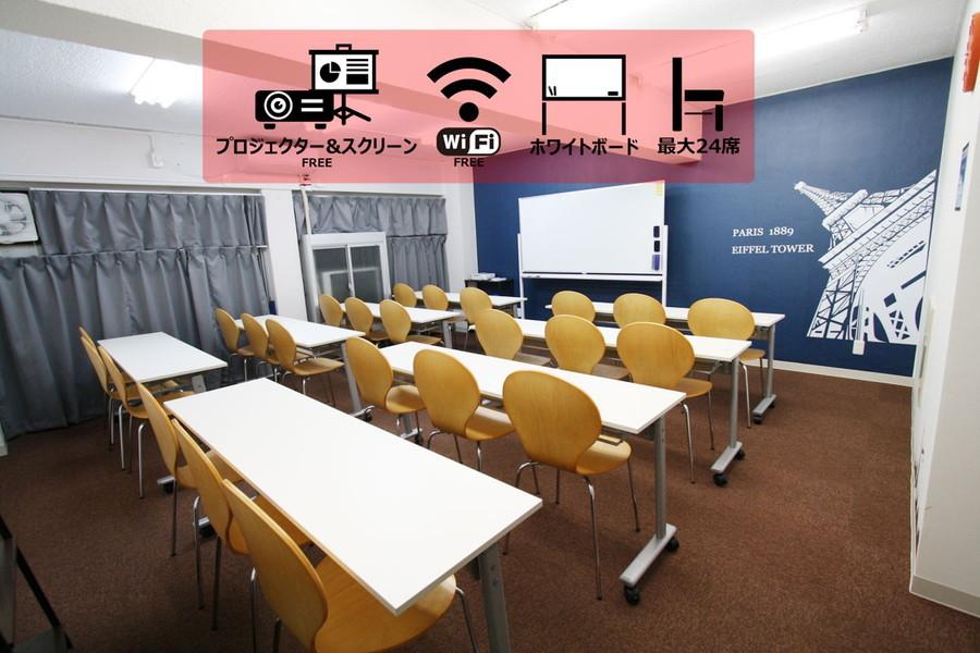 チサンマンション第3名古屋 <アイリス会議室>の室内の写真